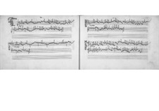 Harmonice Musices Odhecaton. Part II: Harmonice Musices Odhecaton. Part II by Ottaviano Petrucci