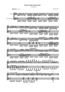Suite 'Somewhere in the Fairy Forest', Op.5: No.5 A Sad Crocodile - for duo guitars by Vladimir Malganov