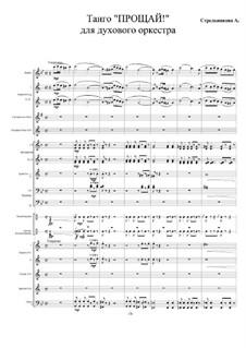 Tango for Wind Band: Tango for Wind Band by Anna Strelnikova