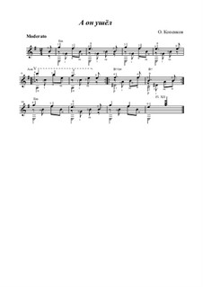And he was gone, Op.15: And he was gone by Oleg Kopenkov