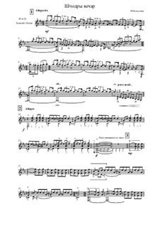 Fantasia Suite 'Shchodry vechar' - for ensemble: Fantasia Suite 'Shchodry vechar' - for ensemble by Vladimir Malganov