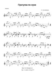 Прогулка по Луне, Op.20: Для гитары by Oleg Lukyanchikov