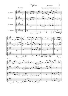 No.7 Träumerei (Dreaming): For four guitars by Robert Schumann