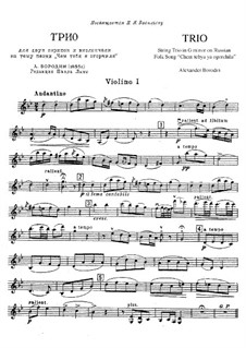 String Trio in G Minor: String Trio in G Minor by Alexander Borodin