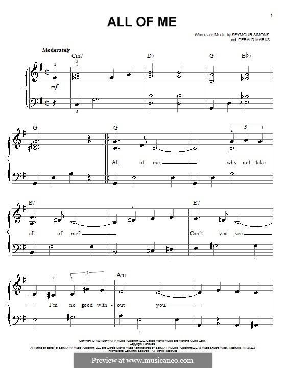 All of Me: Для фортепиано (легкий уровень) by Seymour Simons, Gerald Marks