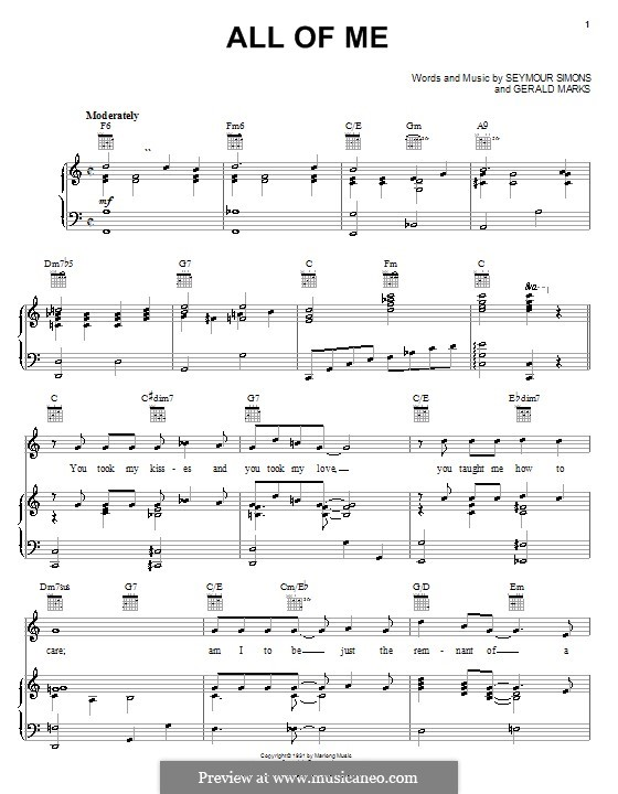All of Me: Для голоса и фортепиано (или гитары) by Seymour Simons, Gerald Marks