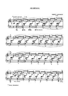 Арабеска до мажор, Op.18: Для фортепиано by Роберт Шуман