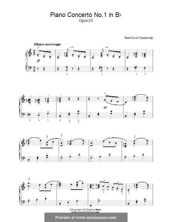 Концерт для фортепиано с оркестром No.1 си-бемоль минор, TH 55 Op.23: Часть I (Тема). Версия для фортепиано by Петр Чайковский