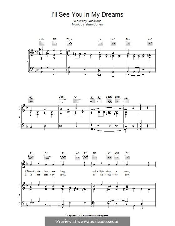 I'll See You in My Dreams: Для голоса и фортепиано (или гитары) by Isham Jones