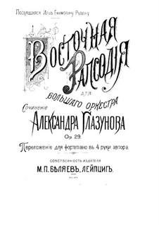 Восточная рапсодия, Op.29: Аранжировка для фортепиано в 4 руки – партии by Александр Глазунов
