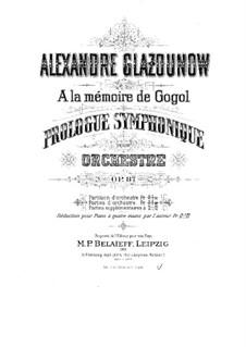 Памяти Гоголя, Op.87: Аранжировка для фортепиано в 4 руки – партии by Александр Глазунов