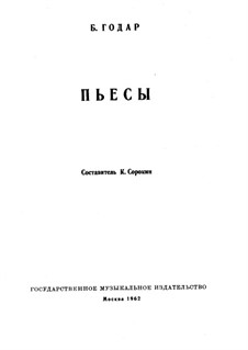 Двадцать пьес для фортепиано, Op.58: No.11 Конькобежцы by Бенжамин Годар