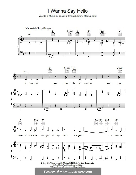 I Wanna Say Hello (The Four Knights): Для голоса и фортепиано (или гитары) by Jimmy MacDonald
