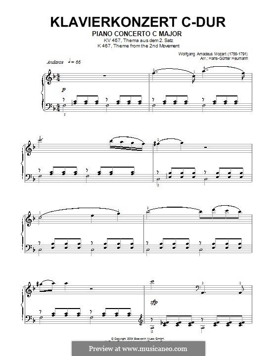 Концерт для фортепиано с оркестром No.21 до мажор, K.467: Часть II  (Фрагмент). Версия для фортепиано by Вольфганг Амадей Моцарт