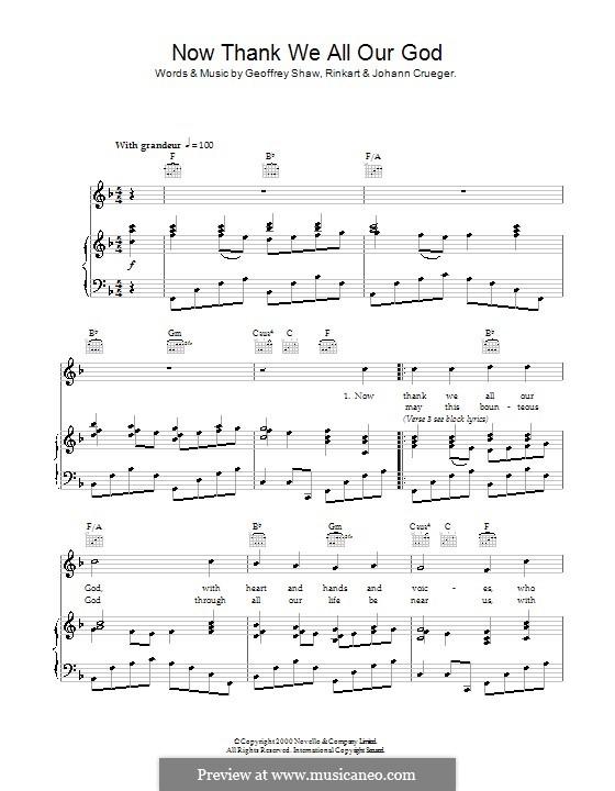 Now Thank We All Our God: Для голоса и фортепиано (или гитары) by Иоганн Крюгер
