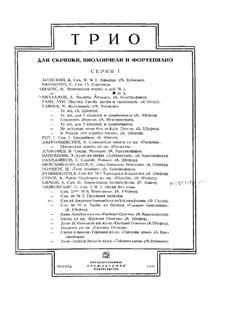 Танец No.4 фа-диез минор: Для скрипки, виолончели и фортепиано by Иоганнес Брамс
