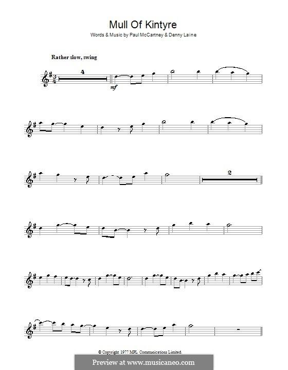 Mull of Kintyre (Wings): Для альтового саксофона by Denny Laine, Paul McCartney