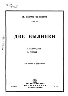 Две былинки, op.66: Две былинки by Михаил Ипполитов-Иванов
