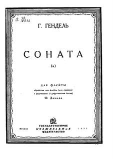 Соната для флейты и клавесина ля минор, HWV 362 Op.1 No.4: Версия для флейты и фортепиано by Георг Фридрих Гендель