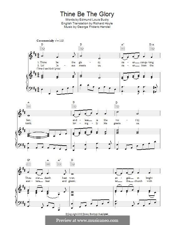 Thine Is the Glory: Для голоса и фортепиано (или гитары) by Георг Фридрих Гендель
