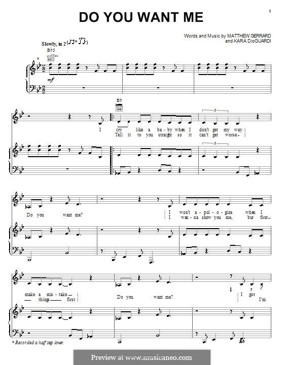 Do You Want Me? (Hilary Duff): Для голоса и фортепиано (или гитары) by Kara DioGuardi, Matthew Gerrard
