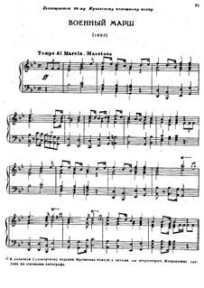 Военный марш, TH 150: Для фортепиано by Петр Чайковский