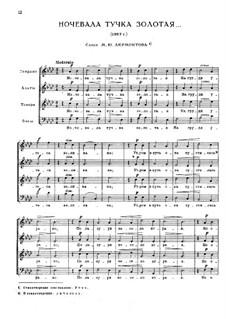 Ночевала тучка золотая, TH 82: Ночевала тучка золотая by Петр Чайковский