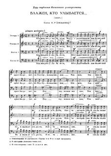 Бпажен, кто улыбается, TH 83: Бпажен, кто улыбается by Петр Чайковский