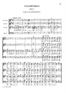 Соловушко, TH 84: Соловушко by Петр Чайковский