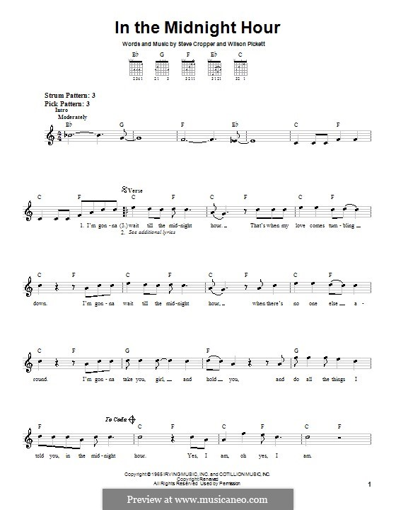 In the Midnight Hour: Для гитары (очень легкая версия) by Steve Cropper, Wilson Pickett