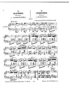 Семь национальных танцев, Op.82: No.1 Лезгинка by Антон Рубинштейн