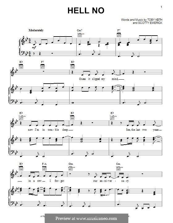 Hell No: Для голоса и фортепиано (или гитары) by Scott Emerick