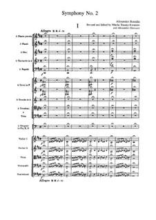 Симфония No.2 си минор: Партитура by Александр Бородин