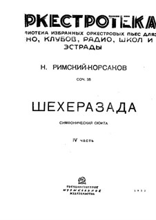 Партии: Тетрадь  by Николай Римский-Корсаков