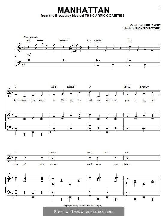 Manhattan: Для голоса и фортепиано (или гитары) by Richard Rodgers