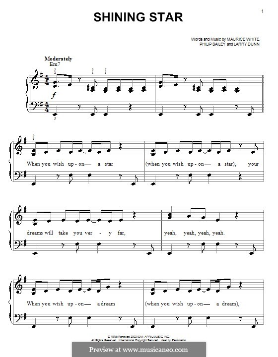 Shining Star (B Five): Для фортепиано (легкий уровень) by Larry Dunn, Maurice White, Philip Bailey