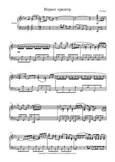 Играет оркестр: Играет оркестр by Леонид Гутин