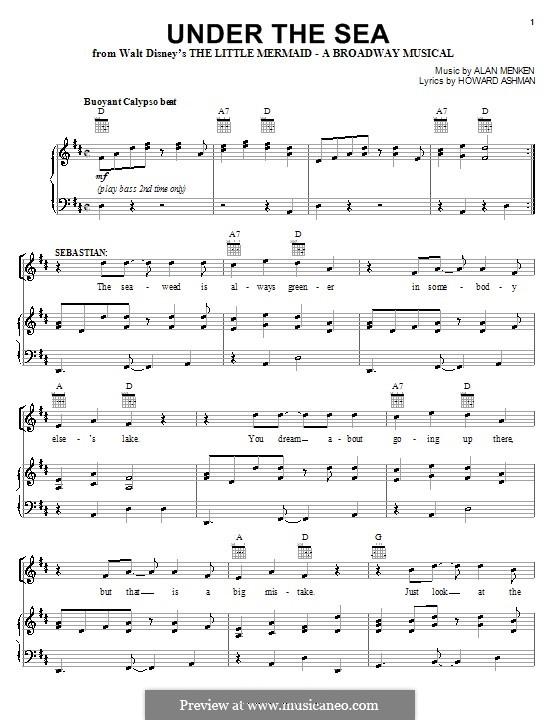 Under the Sea (from The Little Mermaid): Для голоса и фортепиано (или гитары) by Alan Menken