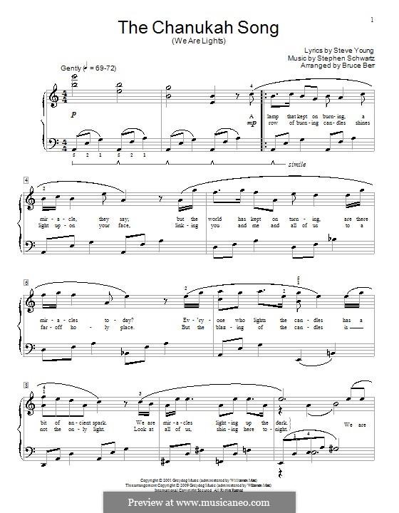 The Chanukah Song (We Are Lights): Для фортепиано by Stephen Schwartz