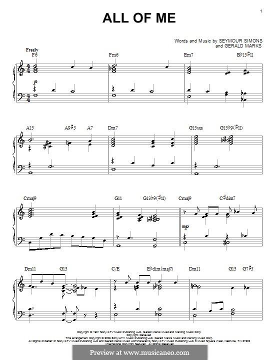 All of Me: Для фортепиано by Seymour Simons, Gerald Marks