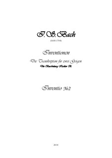 No.2 до минор, BWV 773: Для двух скрипок, партитура, партии by Иоганн Себастьян Бах