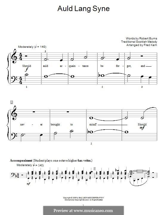 Auld Lang Syne: Для фортепиано by folklore