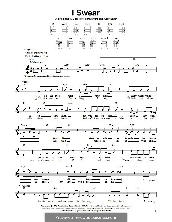 I Swear: Для гитары (очень легкая версия) by Frank J. Myers, Gary Baker