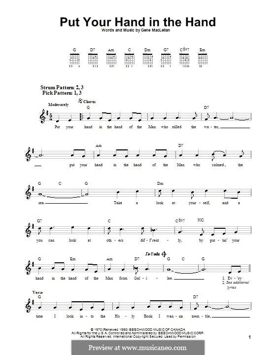 Put Your Hand in the Hand (Ocean): Для гитары (очень легкая версия) by Gene MacLellan