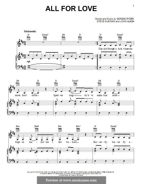 All for Love (Serena Ryder): Для голоса и фортепиано (или гитары) by John Alagia, Steve McEwan