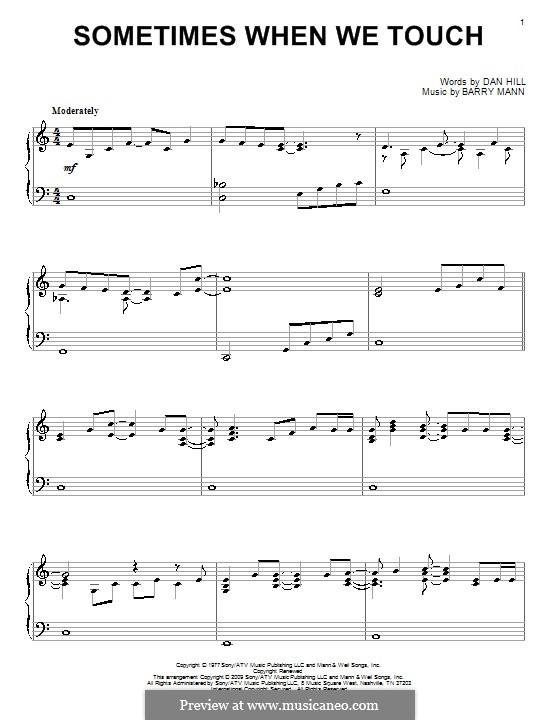 Sometimes When We Touch (Dan Hill): Для фортепиано by Barry Mann