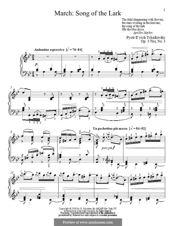 No.3 Март (Песнь жаворонка): Для фортепиано by Петр Чайковский