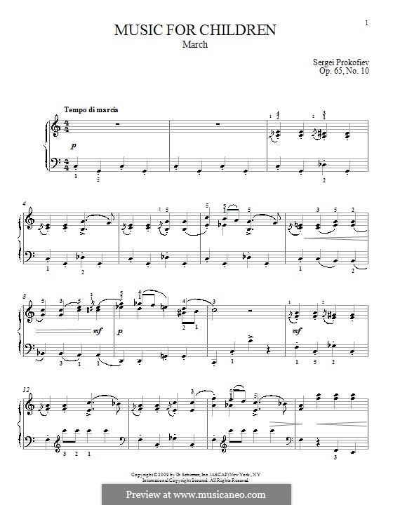 Музыка для детей, Op.65: No.10 Марш by Сергей Прокофьев