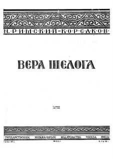 Боярыня Вера Шелога, Op.54: Клавир с вокальной партией by Николай Римский-Корсаков
