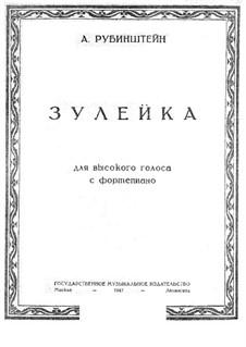 Zwölf Lieder des Mirza-Schaffy, Op.34: Nr.1 Suleika by Антон Рубинштейн